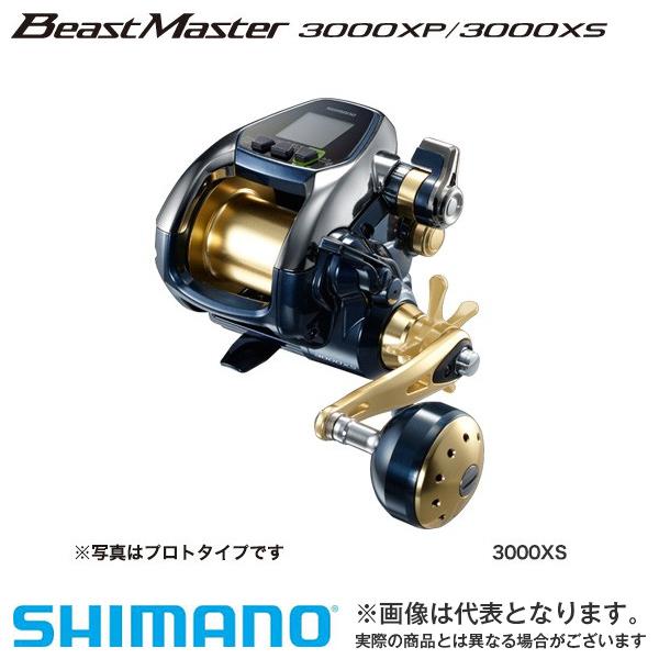 16 ビーストマスター 3000XS ライン無し シマノ 電動リール