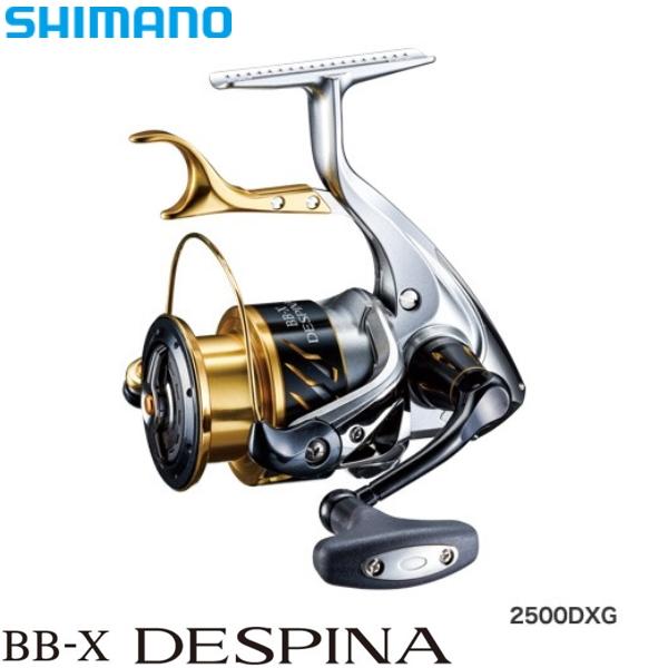 16 BB-X デスピナ 2500DXG シマノ レバーブレーキ リール