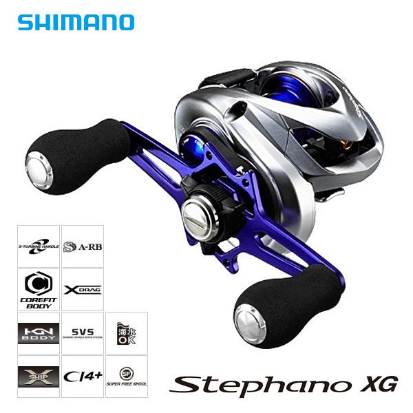シマノ 16 ステファーノ 100XG 右ハンドル仕様 釣り フィッシング