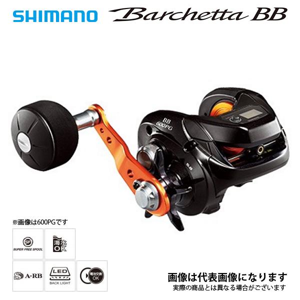 17 バルケッタ BB 600PG シマノ タコの船釣りに最適