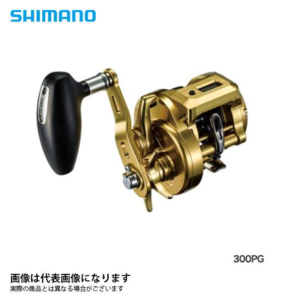 オシア コンクエストCT 300PG 右ハンドル仕様 シマノ 船タコ [tktkl]