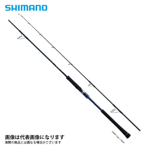 【シマノ】ゲームタイプJ S652 [大型便] 釣り フィッシング