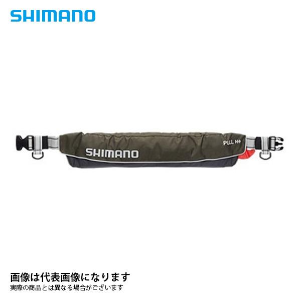 ラフトエアジャケット VF-052K カーキチャコール F ウエストベルトタイプ タイプA 桜マーク シマノ ライフジャケット 自動膨張式