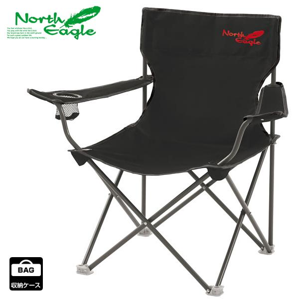 送料無料(一部地域を除く) コンパクトチェアL ブラック NE2350 ノースイーグル 折り畳みチェア キャンプ アウトドア アウトレットセール 特集 処分特価 チェア