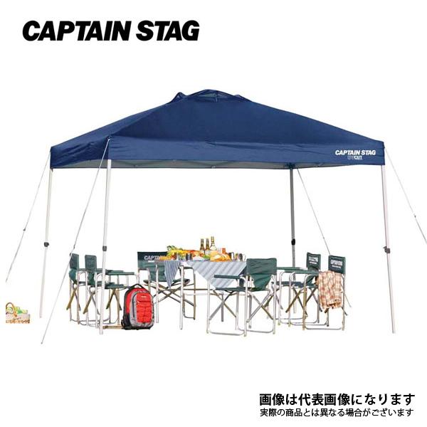 イベントテント クイックシェードDX 300UV-S キャスターバック付 M-3271 キャプテンスタッグ 大型便 イベントテント タープ テント