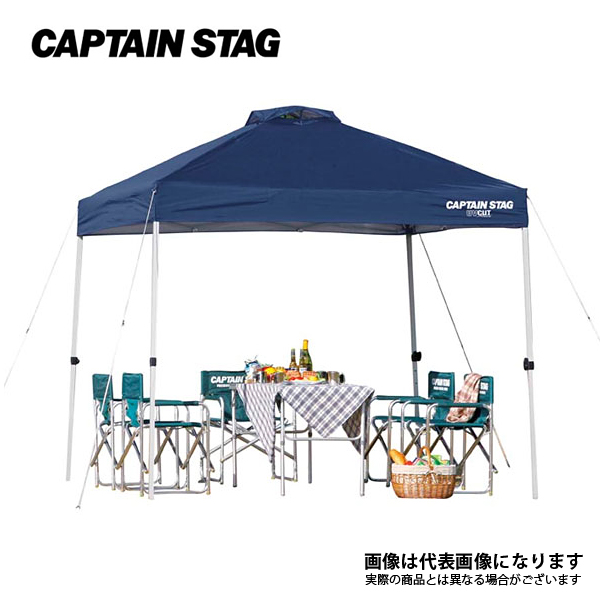 イベントテント クイックシェードDX 250UV-S キャスターバック付 M-3272 キャプテンスタッグ 大型便 イベントテント タープ テント