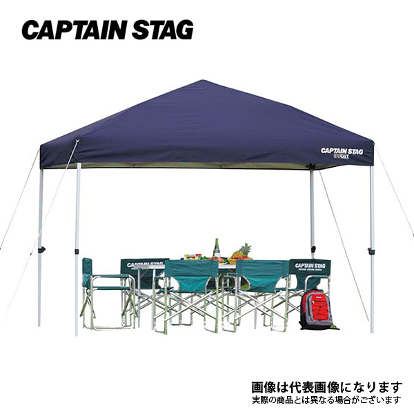 イベントテント クイックシェード 300×200UV-S キャスターバッグ付 M-3280 キャプテンスタッグ 大型便 タープ イベント キャンプ 運動会 海水浴 テント