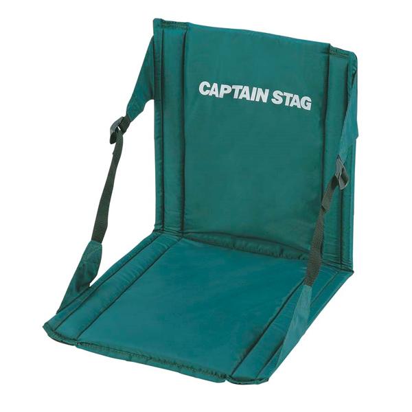 どんな場所でも使える座椅子 マットとしても使用可能 CS FDチェアマット 送料0円 グリーン アウトドア キャプテンスタッグ 『1年保証』 M-3335 チェアー コンパクト