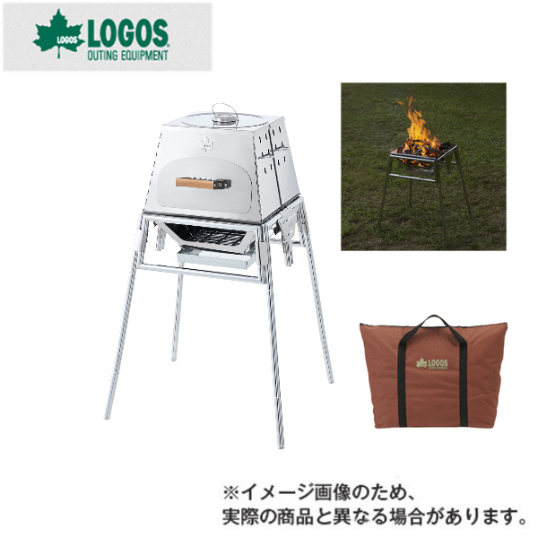 LOGOS the KAMADO コンプリート 81064156 ロゴス たき火 七輪 キャンプ