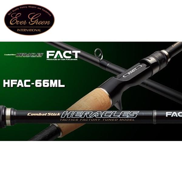 ヘラクレス ファクト HFAC-66ML エバーグリーン 大型便 バス ロッド 竿