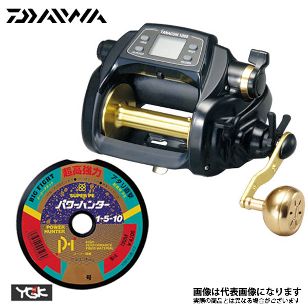 タナコン 1000 PE10号×600m リールに巻いて発送 ダイワ 電動リール ライン付き セット