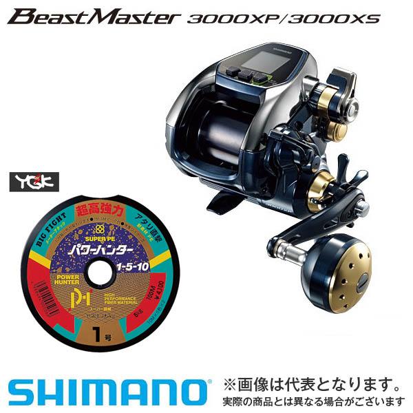 16 ビーストマスター 3000XP PE5号×300m リールに巻いて発送 シマノ 電動リール ライン付き セット