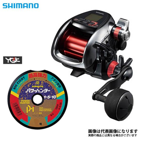 18 プレイズ 3000XP PE4号×400m リールに巻いて発送 シマノ 電動リール ライン付き セット