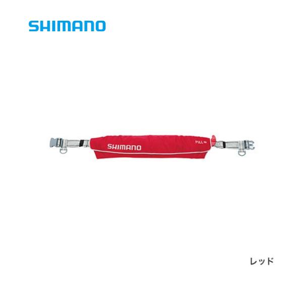 ラフトエアジャケット レッド ベルトタイプ タイプA 桜マーク VF-052K シマノ ライフジャケット 自動膨張式 【在庫処分特価】