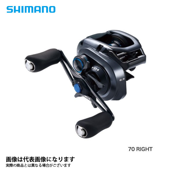 19 SLX MGL 70 シマノ