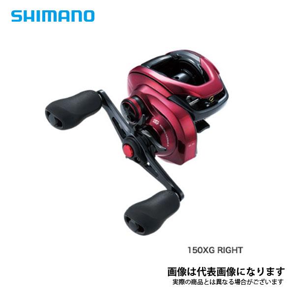 19 スコーピオン MGL 150XG シマノ