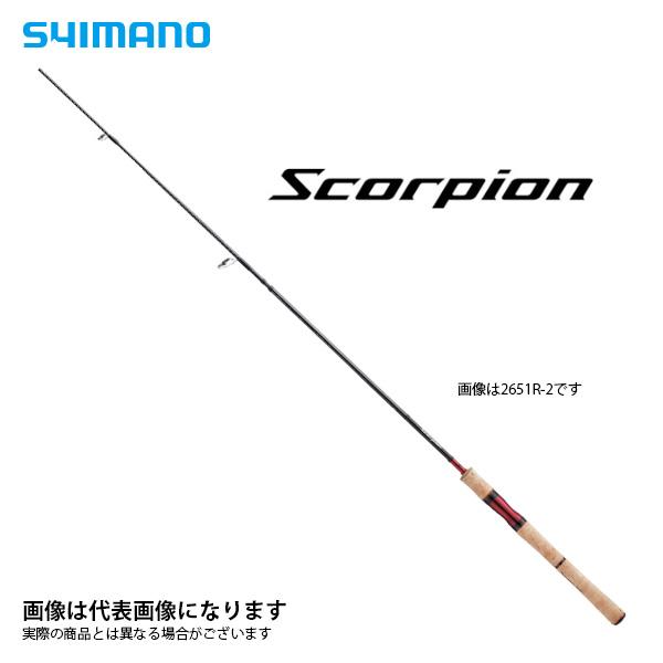 スコーピオン 2602R-5 シマノ バスロッド 竿 ブラックバス