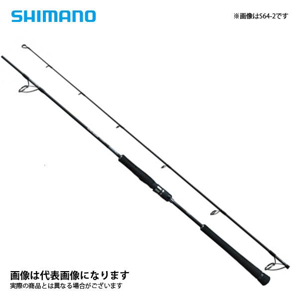 オシアジガー コンセプトS S62-4 シマノ 大型便