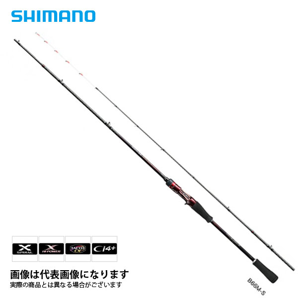 19 セフィア SS メタルスッテ B66MH-S シマノ イカメタル ロッド