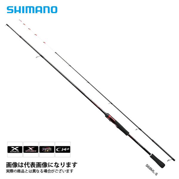 19 セフィア SS メタルスッテ S68L-S シマノ イカメタル ロッド