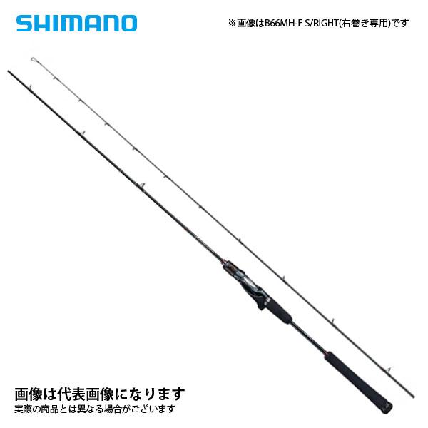 炎月 エクスチューン B70ML-S/RIGHT 右巻き専用 シマノ 大型便 鯛カブラ