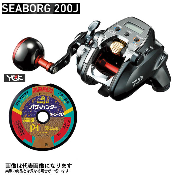 19 シーボーグ200JL PE2号×300m リールに巻いて発送 ダイワ 電動リール ライン付き セット