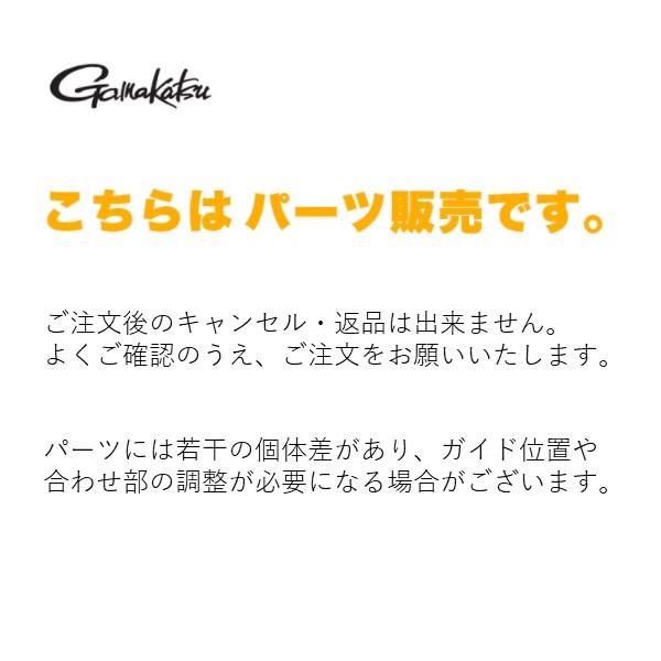 パーツ販売#7 がま鮎 パワースペシャル3 引抜急瀬 9.5m 23402-9.5-7 がまかつ