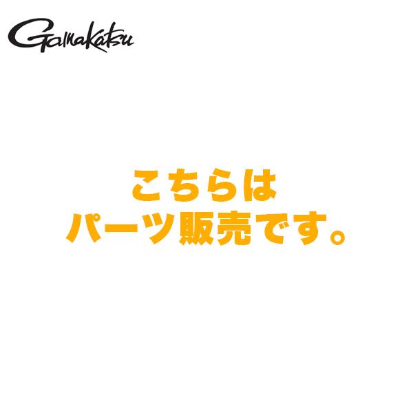 パーツ販売#6 がま鮎 パワースペシャル3 引抜急瀬RED 9.5m 23407-9.5-6 がまかつ