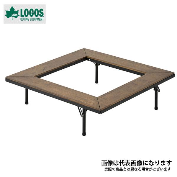 アイアンウッド囲炉裏テーブル 81064133 ロゴス [clns]