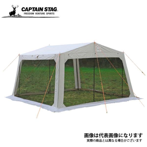 モンテ メッシュタープ UA-1076 キャプテンスタッグ キャンプ アウトドア 用品 テント タープ