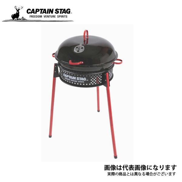 アメリカンイージーグリルTYPEII UG-0060 キャプテンスタッグ