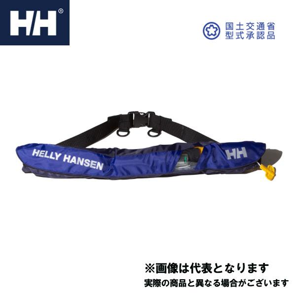 【在庫処分特価】 ヘリーインフレータブルベルトパック ブルー F タイプA 桜マーク HH81911 ヘリーハンセン ライフジャケット フローティングベスト