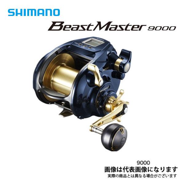 19 ビーストマスター 9000 ライン無し シマノ