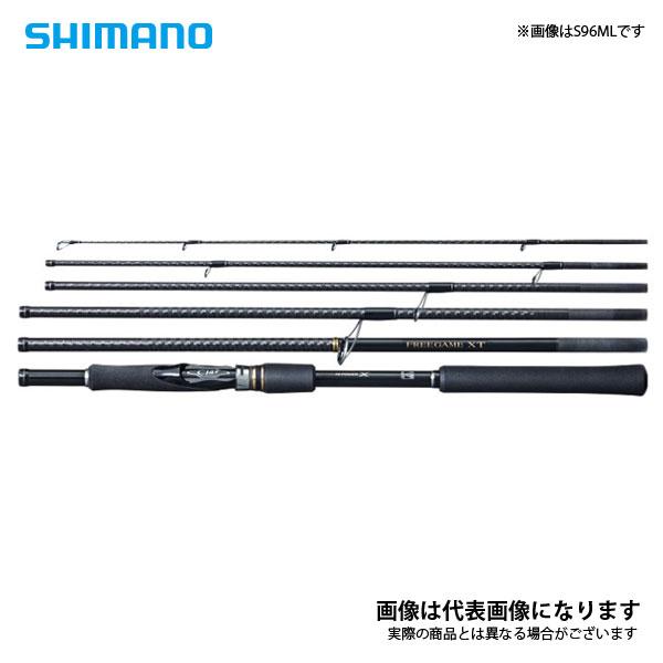 フリーゲーム XT S100MH シマノ