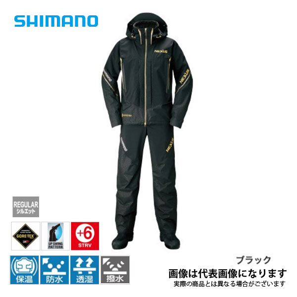 ネクサス ゴアテックス プロテクティブスーツ EX ブラック Lサイズ RT-119S シマノ