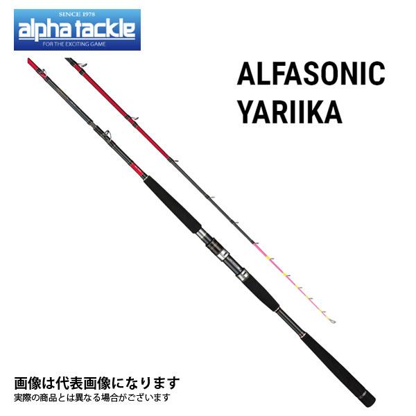 アルファソニック ヤリイカ 170H アルファタックル
