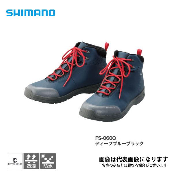ドライシールド・ラジアルスパイクシューズ(ハイカット) ディープブルーブラック 25cm FS-060Q シマノ