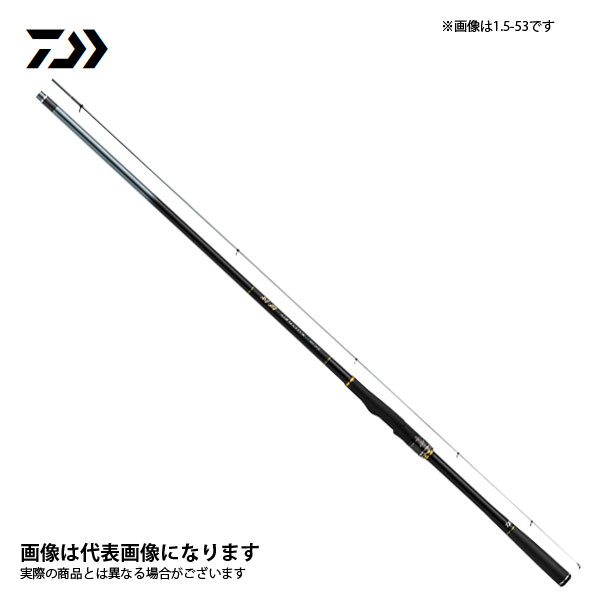 制覇 エアマスター AGS 1.25-53 ダイワ:フィッシングマックス店