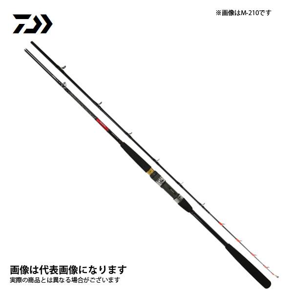 アカムツX M-210 ダイワ