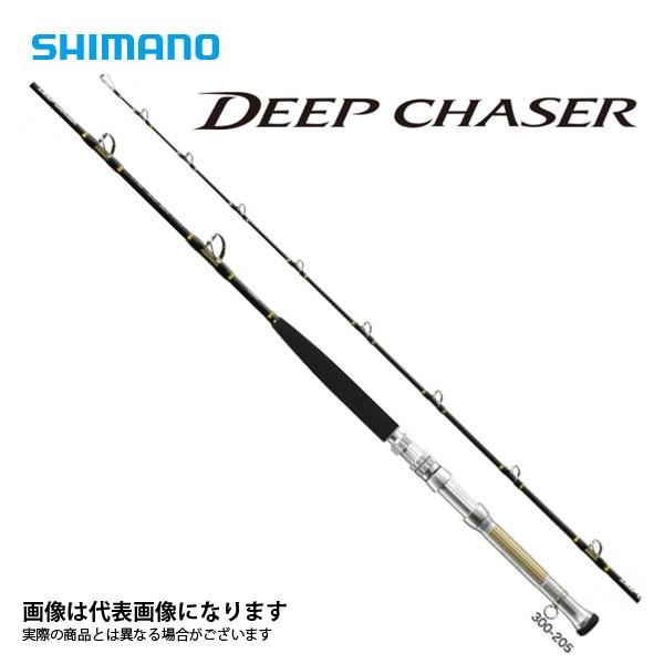 ディープチェイサー 300-205 シマノ 大型便 中深場 船竿 2020年新製品