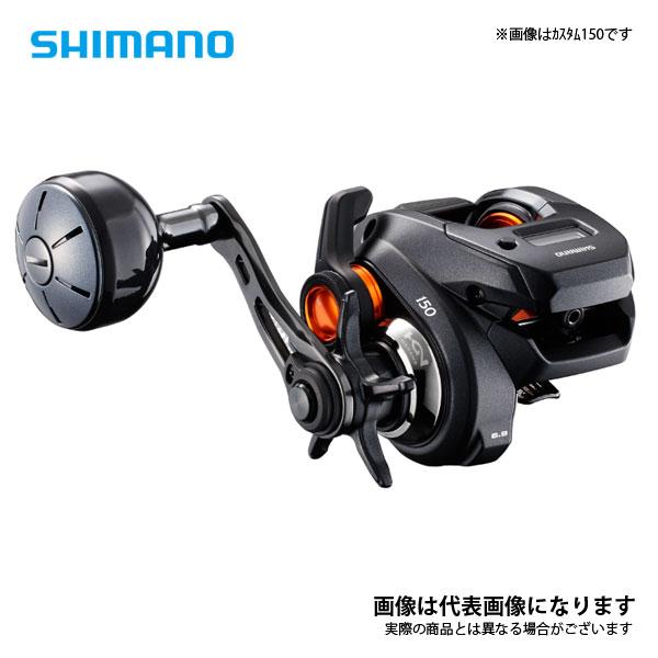 20 バルケッタ F カスタム 150 (右巻きシングルハンドル) シマノ 2020年新製品