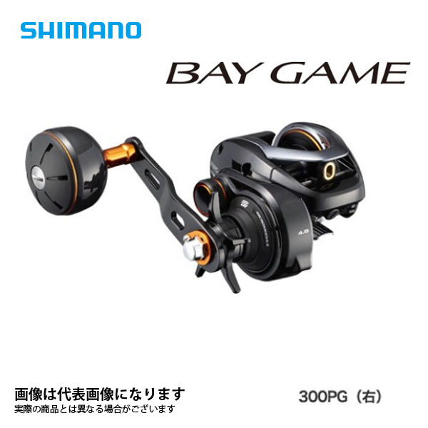 新 2020 シマノ 製品