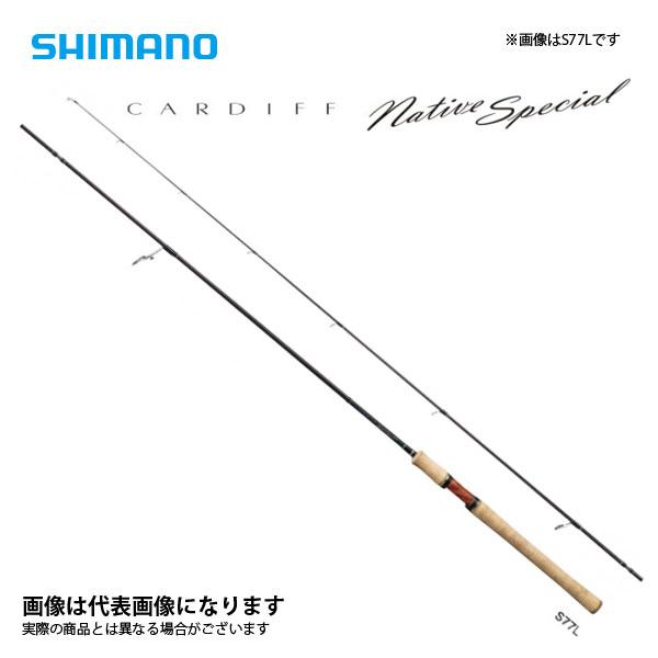 カーディフ NS S60UL シマノ 2020年新製品