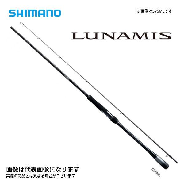 20 ルナミス S100M シマノ 大型便 2020年新製品