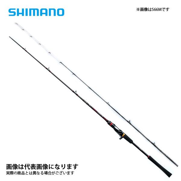 20 炎月SS S66M シマノ 大型便 2020年新製品
