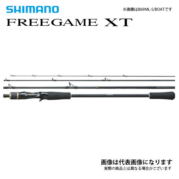 フリーゲーム XT B64L シマノ 2020年新製品