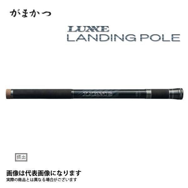 ラグゼ ランディングポール 4.5m がまかつ 6月発売予定 ご予約受付中