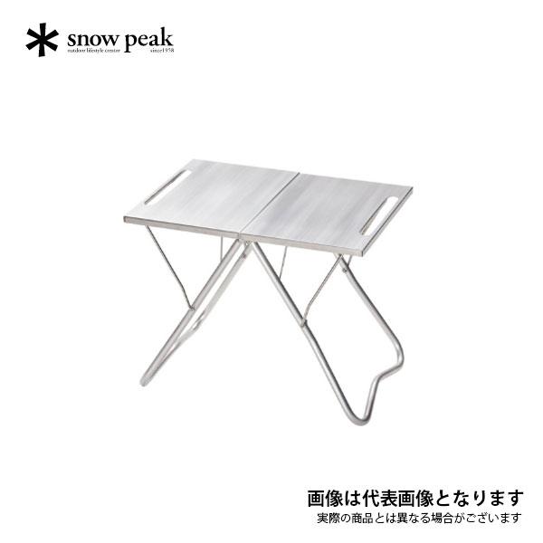 TAKIBI Myテーブル LV-039 スノーピーク