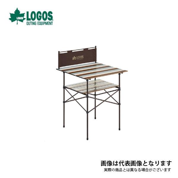 LOGOS Life キッチンパーティーカウンター 7070(ヴィンテージ) 73188011 ロゴス