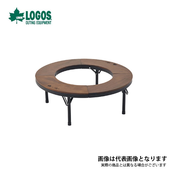 LOGOS×ALADDIN ストーブテーブル 81064107 ロゴス